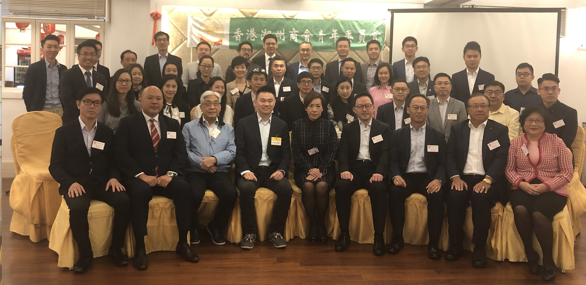 TEO Foundation Invites Dr Duncan Wong to Share Blockchain Insight at the Hong Kong Chiu Chow Chamber of Commerce Forum