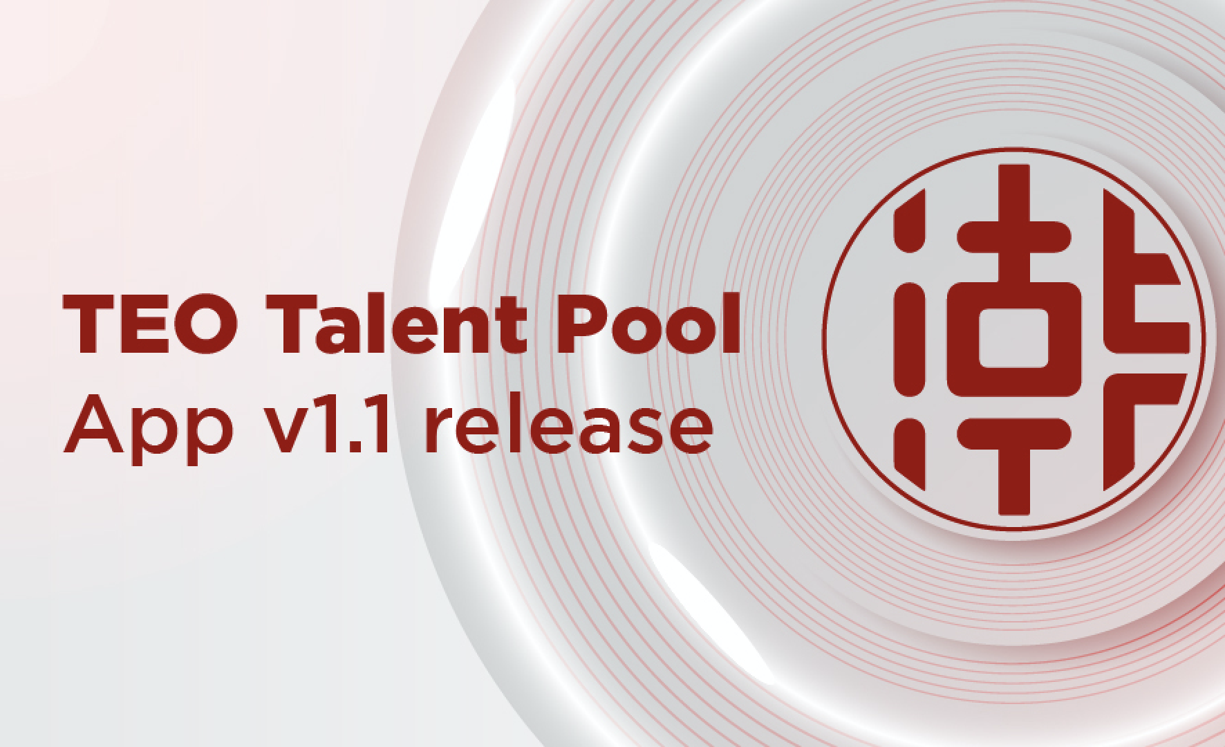 We are pleased to announce the launch of TEO Talent Pool App v1.1