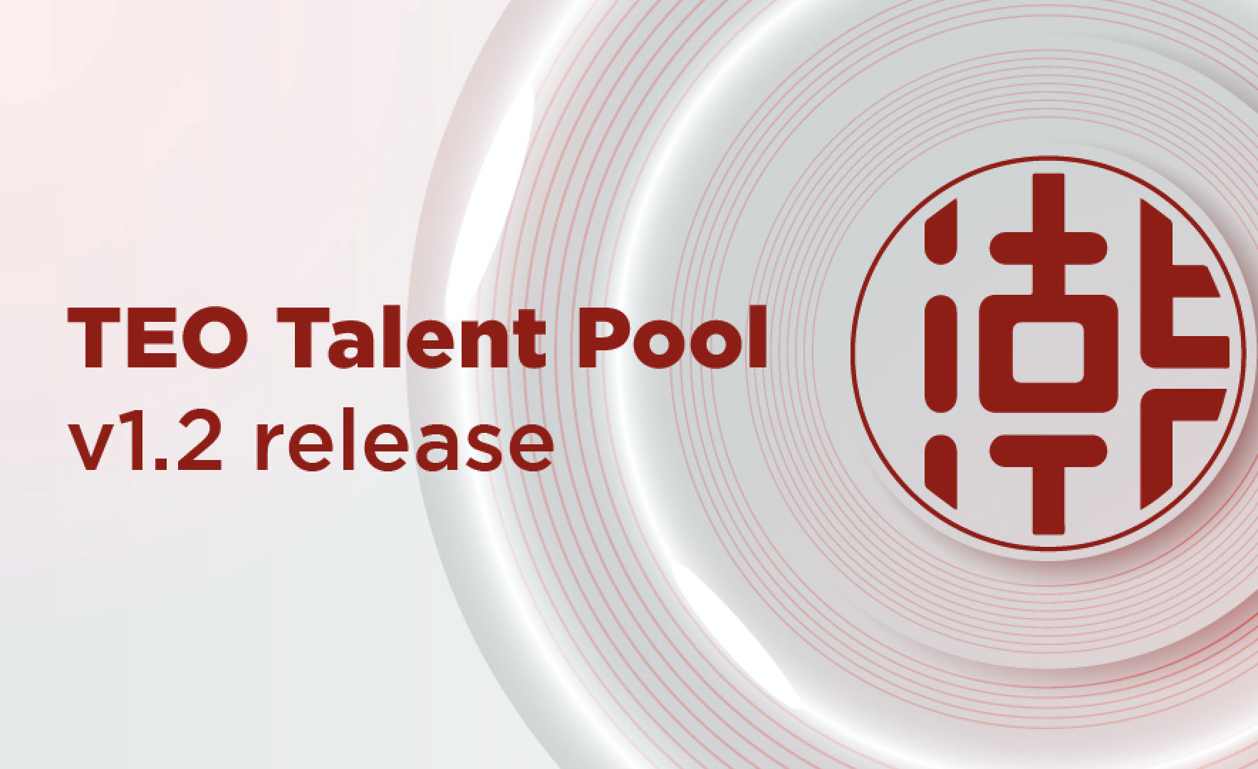 Announcement for the Release of TEO Talent Pool v1.2 with Chinese supported function page