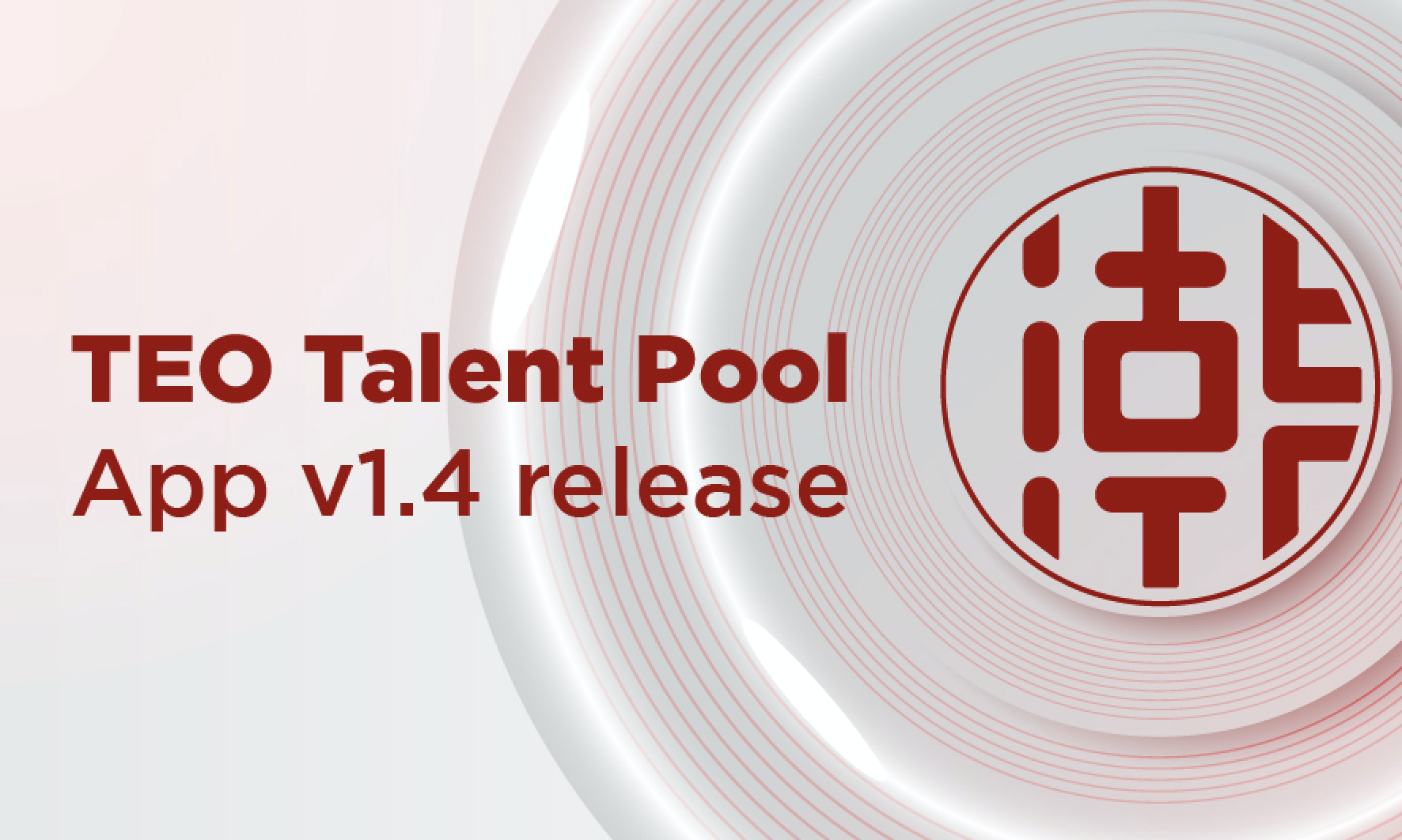 TEO Talent Pool App v1.4 is here! Profile, explore and more…