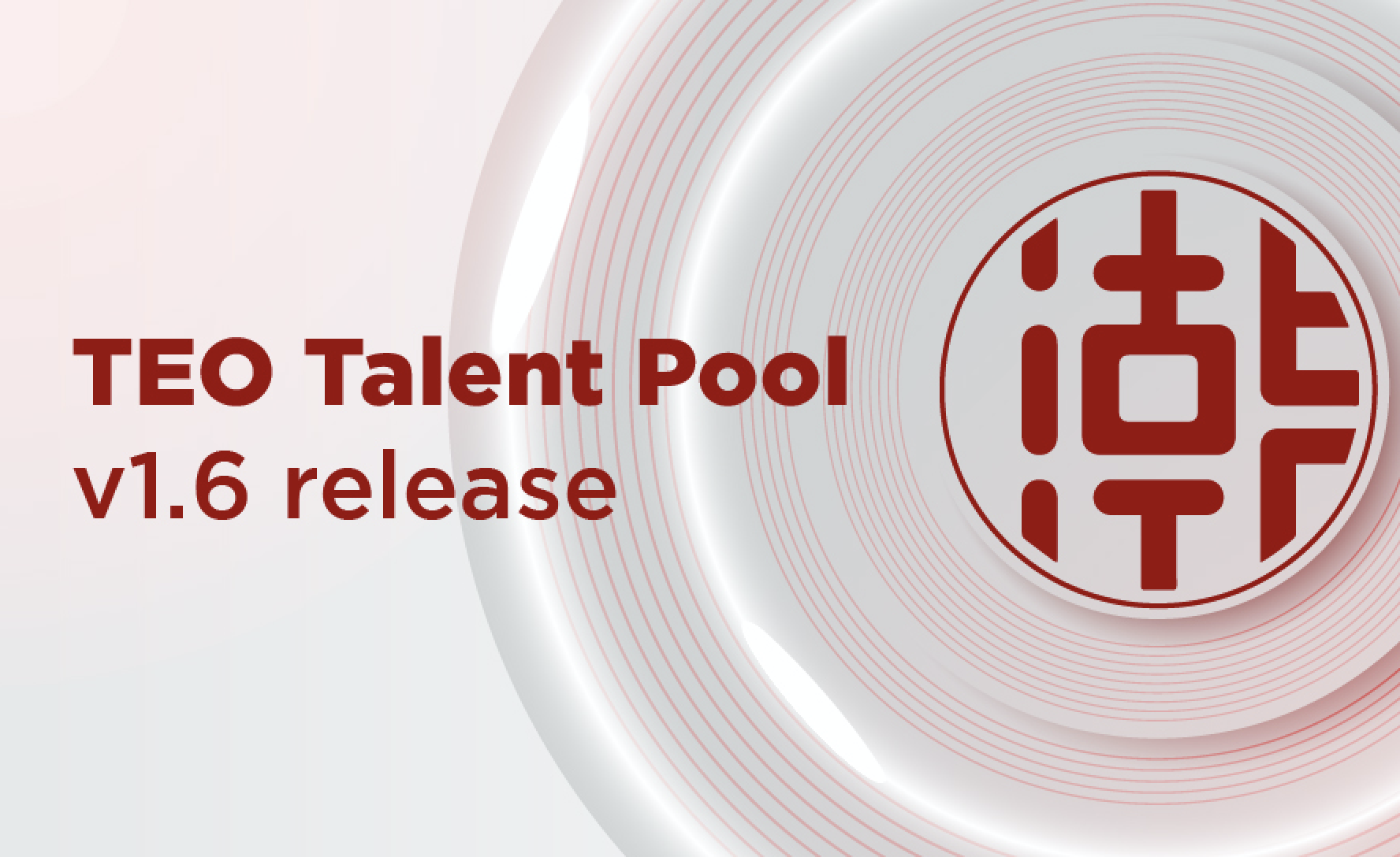 TEO Talent Pool v1.6 releases!